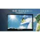Craltech_CM240BSL-3G_HighBrightMonitors_TEVIOS
